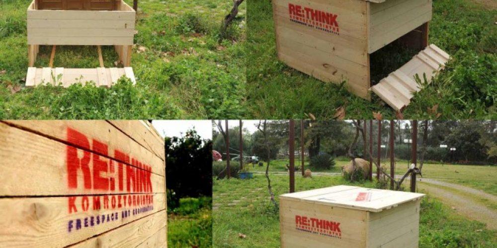 Κομποστοποιητής Rethink από Ανακυκλωμένες Παλέτες