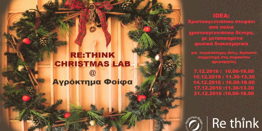Re:think Christmas LAB