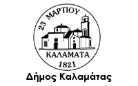 Δήμος Καλαμάτας